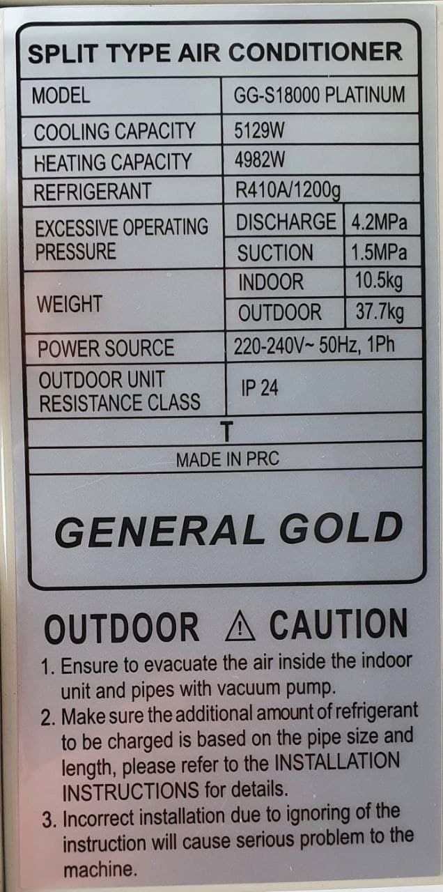 مشخصات کولر گازی اسپلیت جنرال 18000 پلاتینیوم